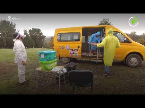 شاهد عربات تتحول إلى مدارس لتعليم الأطفال بالمناطق النائية في تشيلي