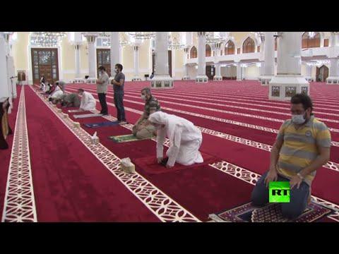 شاهد افتتاح المساجد في العاصمة القطرية الدوحة