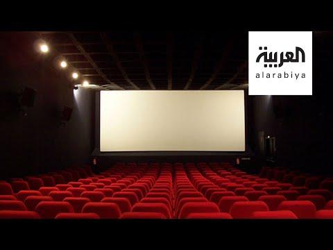 شاهد الإجراءات الجديدة لصالات السينما في المملكة السعودية